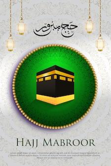 Modelo de cartaz - real hajj mabroor