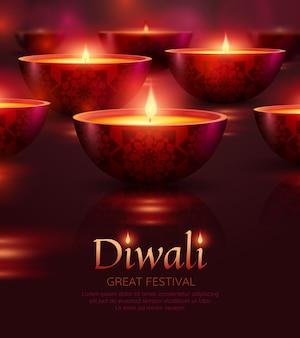 Modelo de celebração de diwali