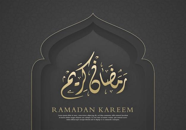 Modelo de celebração do ramadan kareem
