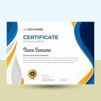 Modelo de certificado bonito abstrato ondulado