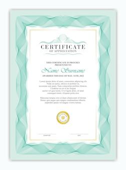 Modelo de certificado com estilo clássico guilhoché e moldura ornamental