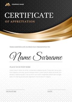 Modelo de certificado de agradecimento elegante