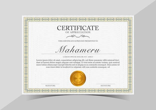 Modelo de certificado de apreciação de ouro e azul