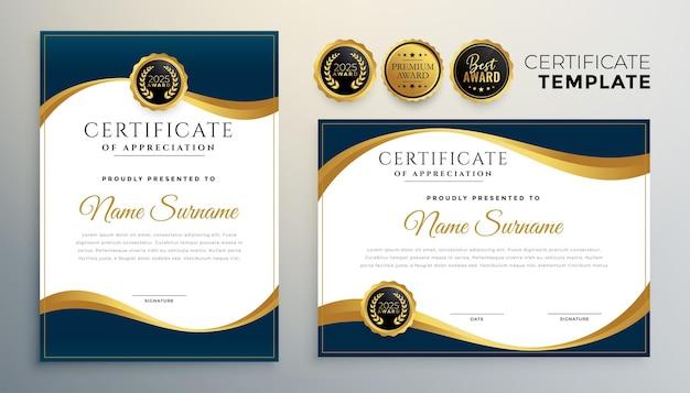 Modelo de certificado de diploma de estilo onda multiuso em estilo premium dourado