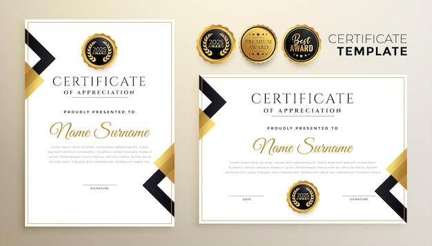Modelo de certificado de diploma dourado em estilo premium