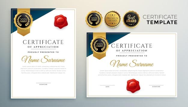 Modelo de certificado de diploma em estilo premium dourado