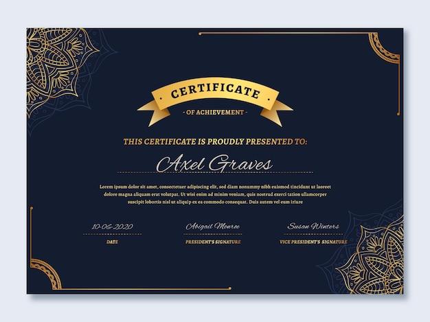 Modelo de certificado de luxo dourado realista