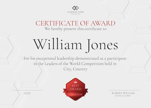 Modelo de certificado de prêmio profissional em design abstrato branco