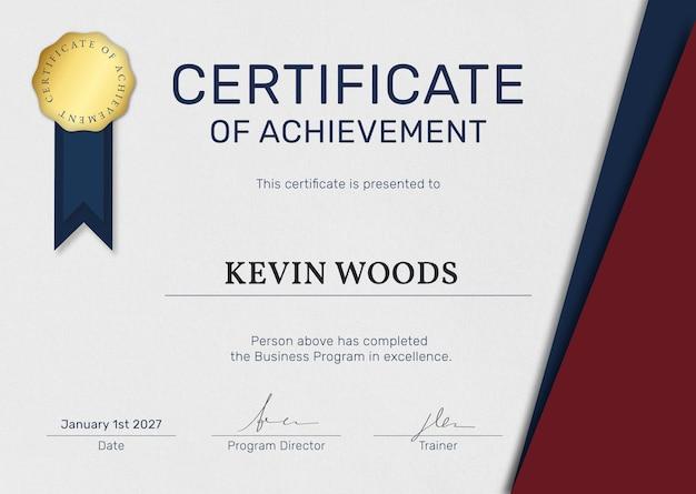 Modelo de certificado de prêmio profissional em design abstrato vermelho