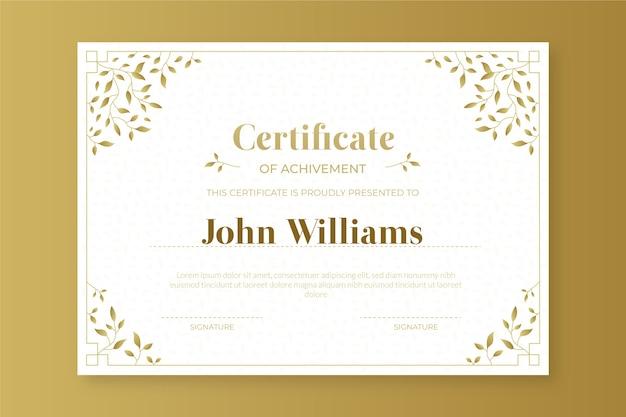 Modelo de certificado dourado elegante