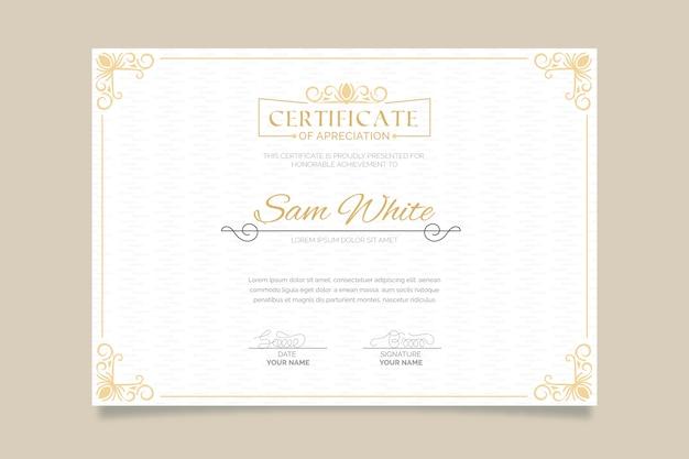 Modelo de certificado elegante com moldura