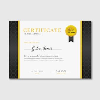 Modelo de certificado moderno elegante