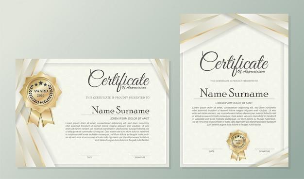 Modelo de certificado profissional projeto de prêmio de diploma