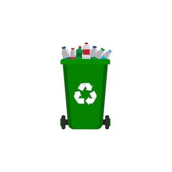 Modelo de clipart de ilustração de ícone de lixeira de plástico