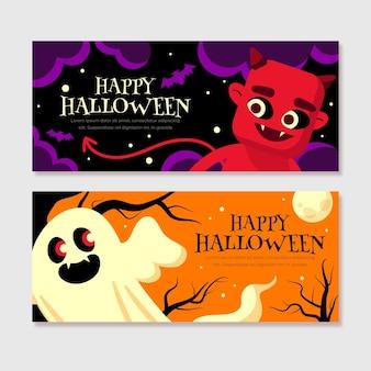 Modelo de coleção de banner de halloween