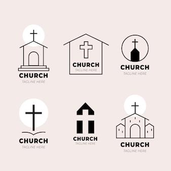Modelo de coleção de logotipo de igreja