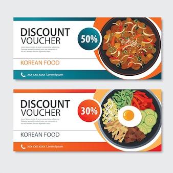 Modelo de comida asiática de comprovante de desconto. conjunto coreano