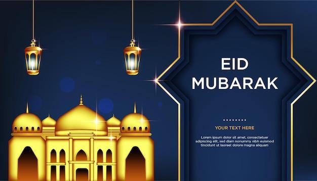 Modelo de conjunto de banner luxuoso e elegante eid mubarak, lanternas tradicionais e mesquita