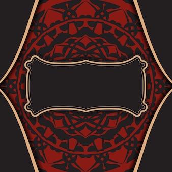 Modelo de convite com espaço para o seu texto e enfeites de luxo. design de postal pronto a imprimir em preto com motivos gregos.