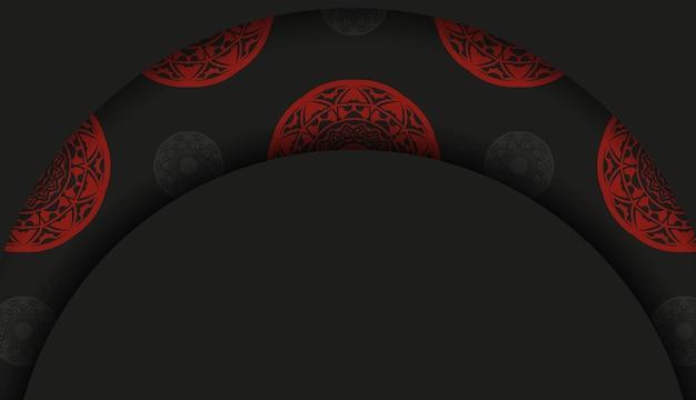 Modelo de convite com espaço para o seu texto e padrões vintage. desenho vetorial de cartão postal na cor preto-vermelho com padrões abstratos.