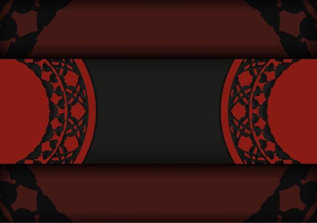 Modelo de convite com espaço para o seu texto e padrões vintage. desenho vetorial de cartão postal na cor preto-vermelho com padrões luxuosos.