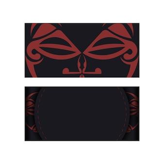 Modelo de convite com um lugar para o seu texto e um rosto em uma ornamentação de estilo polizenian. desenho vetorial luxuoso de cartão postal na cor preta com máscara do ornamento de deuses.