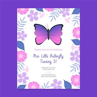 Modelo de convite de aniversário de borboleta em desenho animado