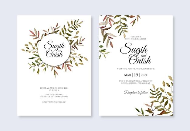 Modelo de convite de cartão de casamento elegante com planta aquarela