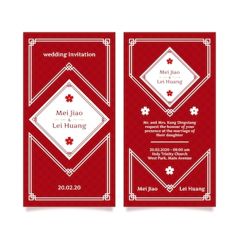 Modelo de convite de casamento lindo em estilo chinês