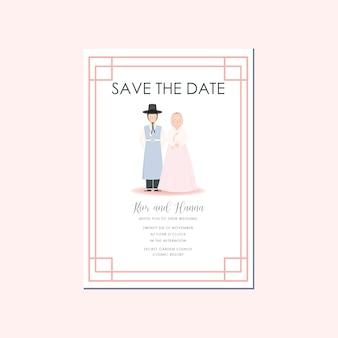 Modelo de convite de casamento muçulmano com ilustração de casal fofo