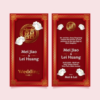Modelo de convite de casamento realista em estilo chinês