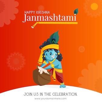 Modelo de convite de comemoração do feliz janmashtami