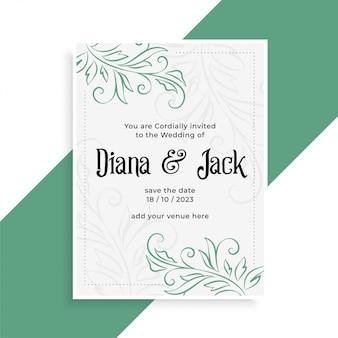 Modelo de convite de design de cartão de casamento decorativo