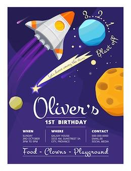 Modelo de convite de festa de aniversário com tema de espaço e galáxia