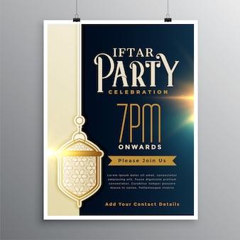 Modelo de convite de festa de refeição iftar