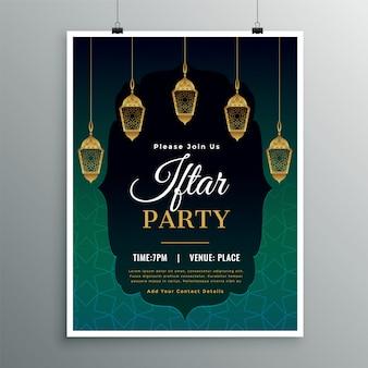 Modelo de convite de festa iftar lanterna islâmica de suspensão