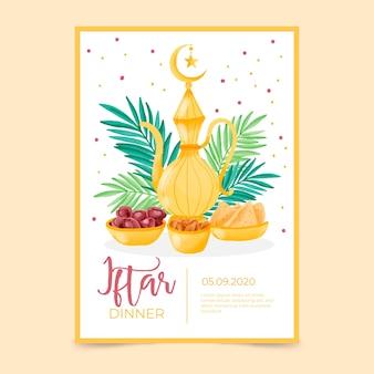 Modelo de convite de ramadan em aquarela