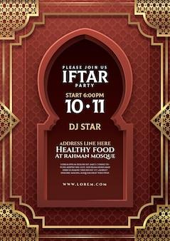 Modelo de convite iftar em estilo de papel