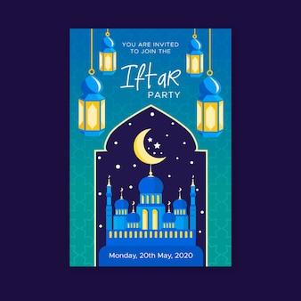 Modelo de convite iftar