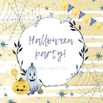 Modelo de convite para festa de halloween em aquarela