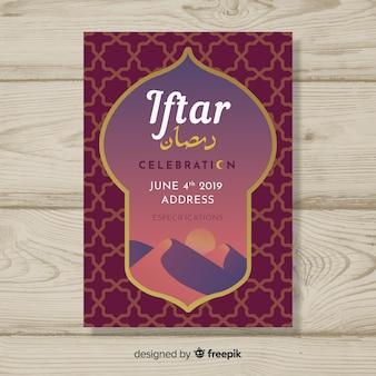 Modelo de convite plana iftar
