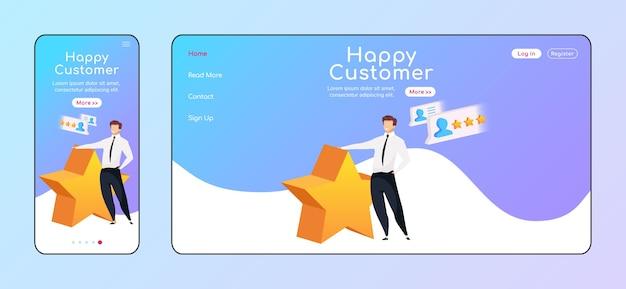 Modelo de cor plana da página de destino adaptável do cliente feliz. homem sorridente com layout de página inicial de celular e pc. alta classificação da iu do site de uma página. design de plataforma cruzada de página da web do sistema crm