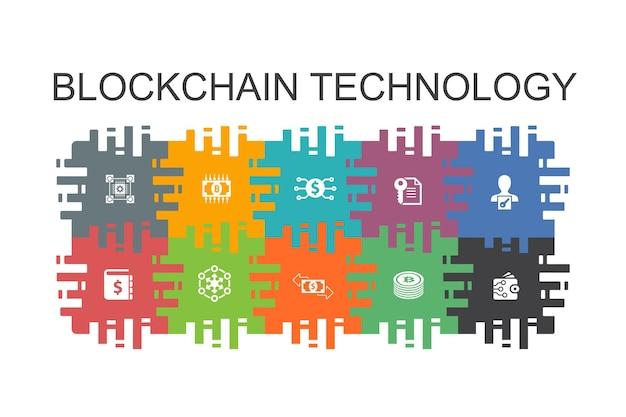 Modelo de desenho de tecnologia blockchain com elementos planos. contém ícones como criptomoeda, moeda digital, contrato inteligente, transação