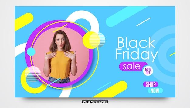 Modelo de design abstrato colorido de banner de compras preto na sexta