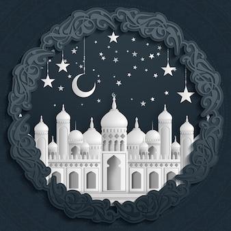 Modelo de design bonito islâmico. mesquita com lua e estrelas no fundo branco em estilo de corte de papel.