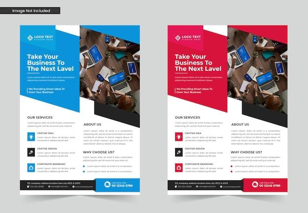 Modelo de design criativo de folheto de negócios corporativos