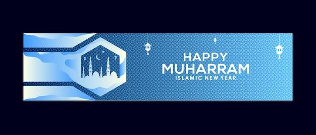 Modelo de design de ano novo islâmico islâmico Vetor Premium