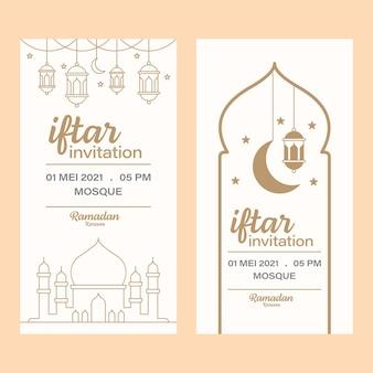 Modelo de design de arte em linha convite ramadan kareem iftar, mesquita, lua, lanterna