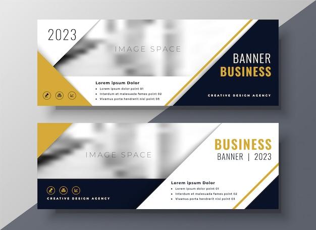 Modelo de design de bandeira de negócios corporativos