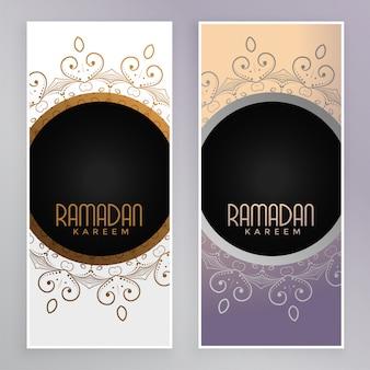 Modelo de design de bandeira islâmica ramadan kareem